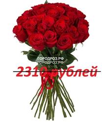 Букет из 21 красной розы