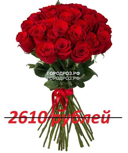 Букет из 29 красных роз