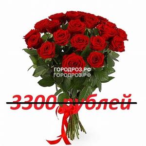 Букет из 33 красных роз