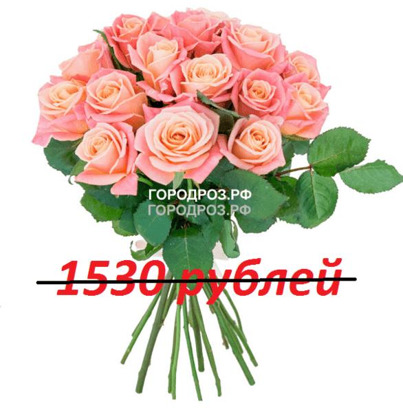 Букет из 17 персиковых роз