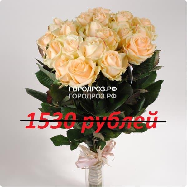 Букет из 17 кремовых роз