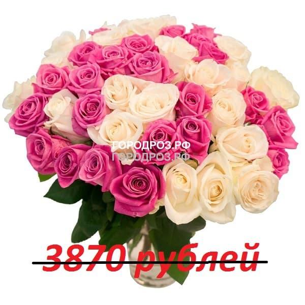 Букет из 43 розовых и белых роз