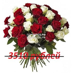 Букет из 39 красных и белых роз