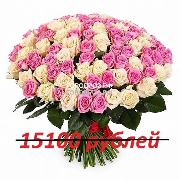 Букет из 151 розовой и белой розы