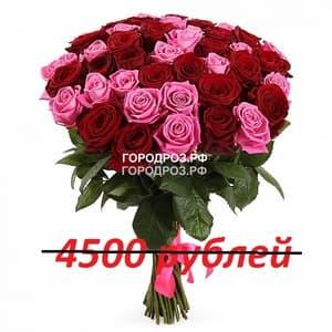 Букет из 45 красных и розовых роз