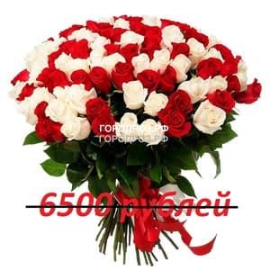 Букет из 65 красных и белых роз