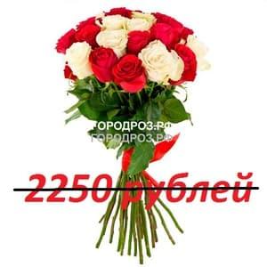 Букет из 25 красных и белых роз