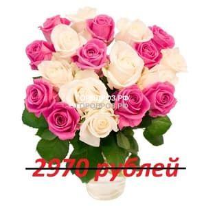 Букет из 27 розовых и белых роз